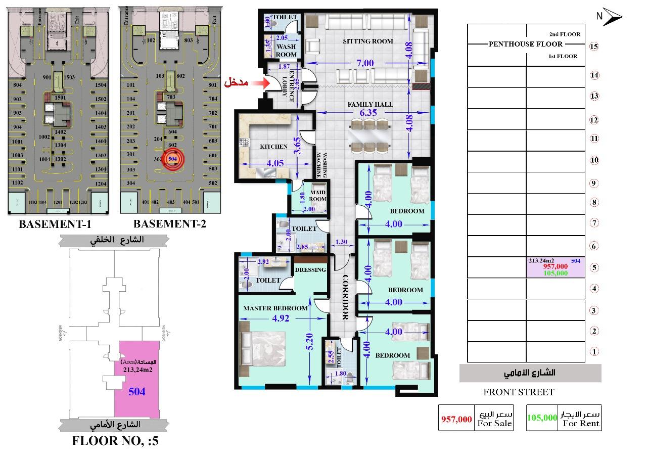 شقة رقم 504