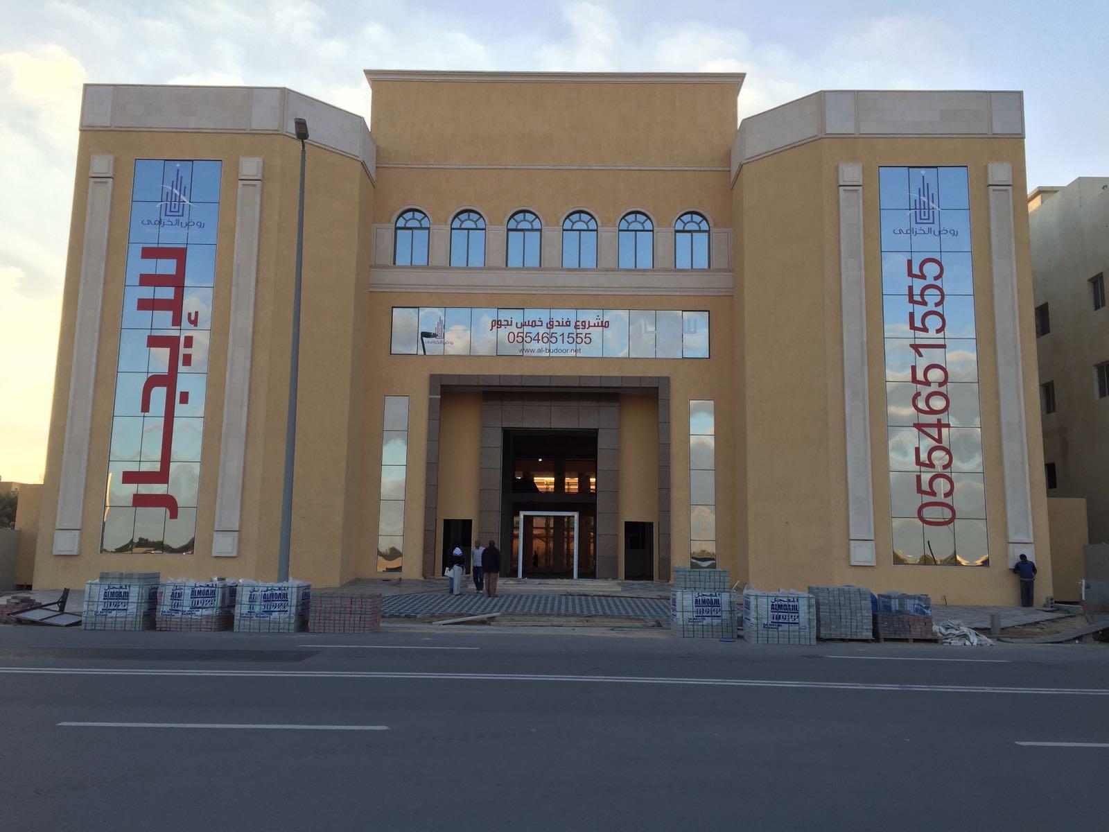 مشروع فندق البدور 2 -الدمام