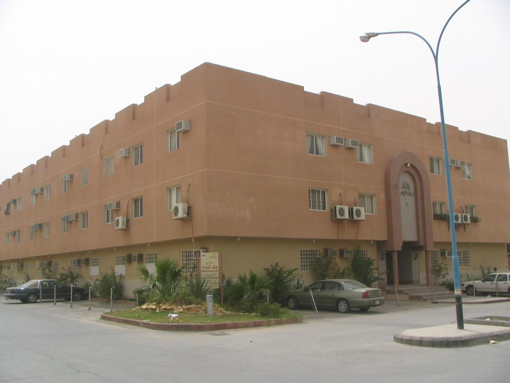 مشروع شقق البدور(1)الرياض