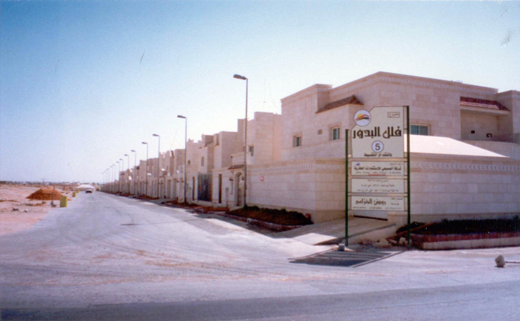 مشروع فلل البدور(5)الرياض