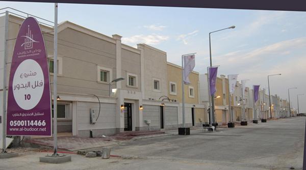 مشروع فلل البدور(10)الرياض