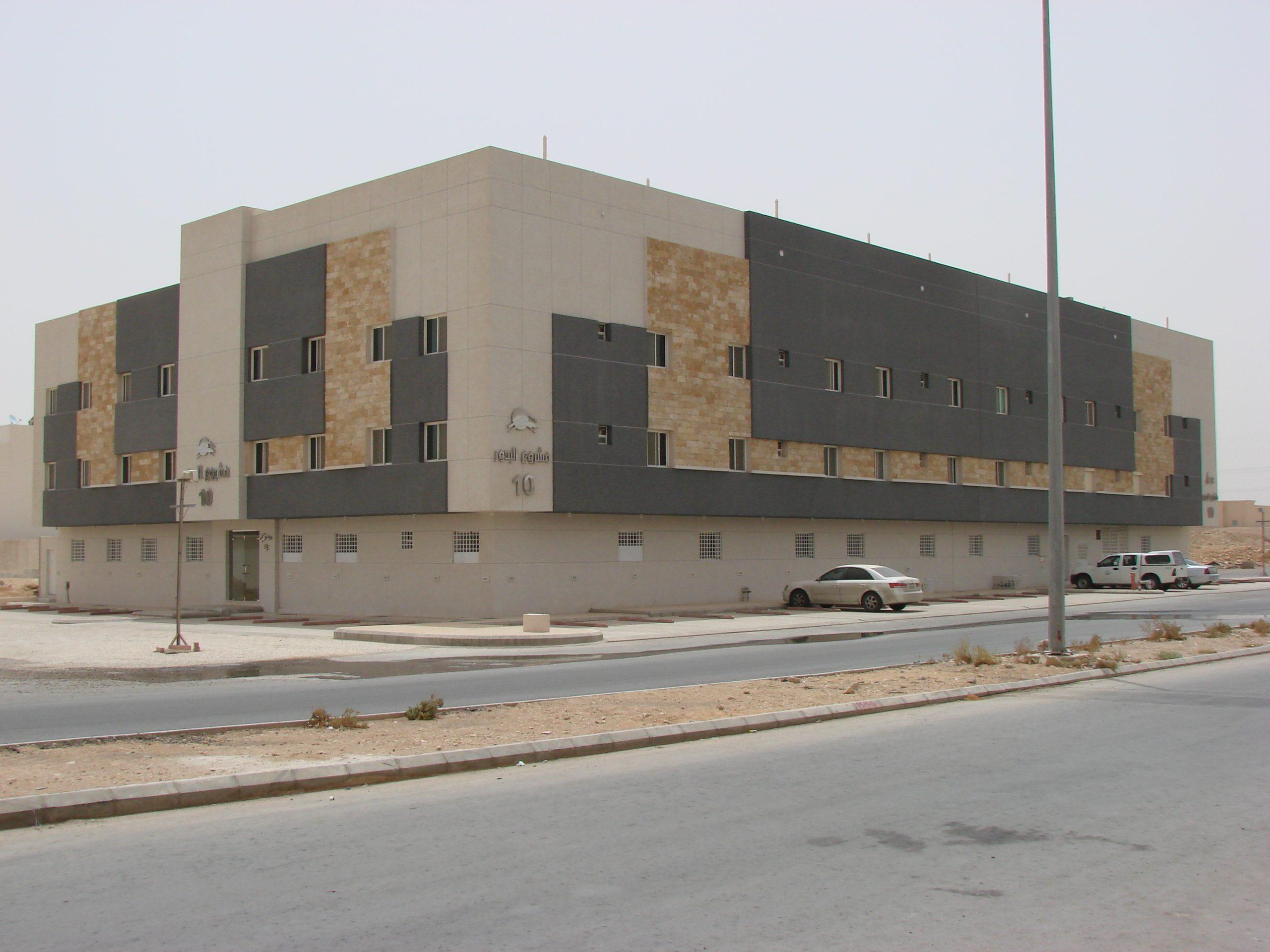 مشروع شقق البدور(10)الرياض