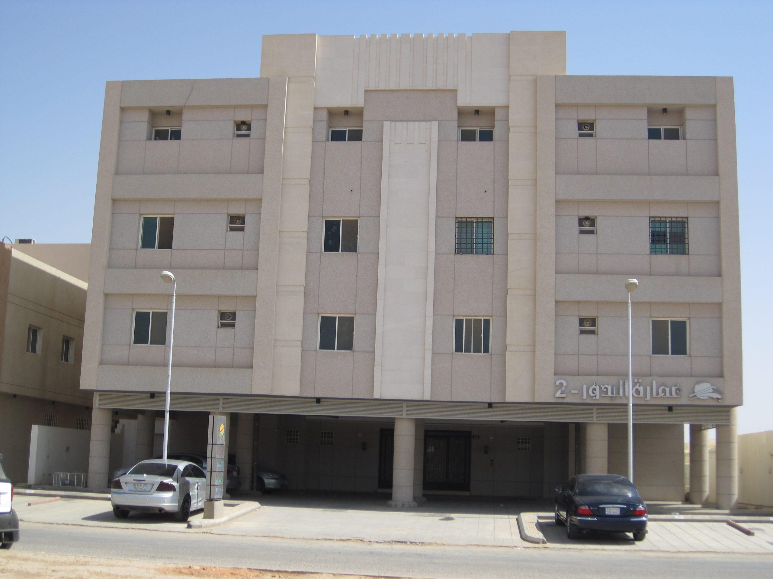 مشروع شقق البدور(2)الرياض