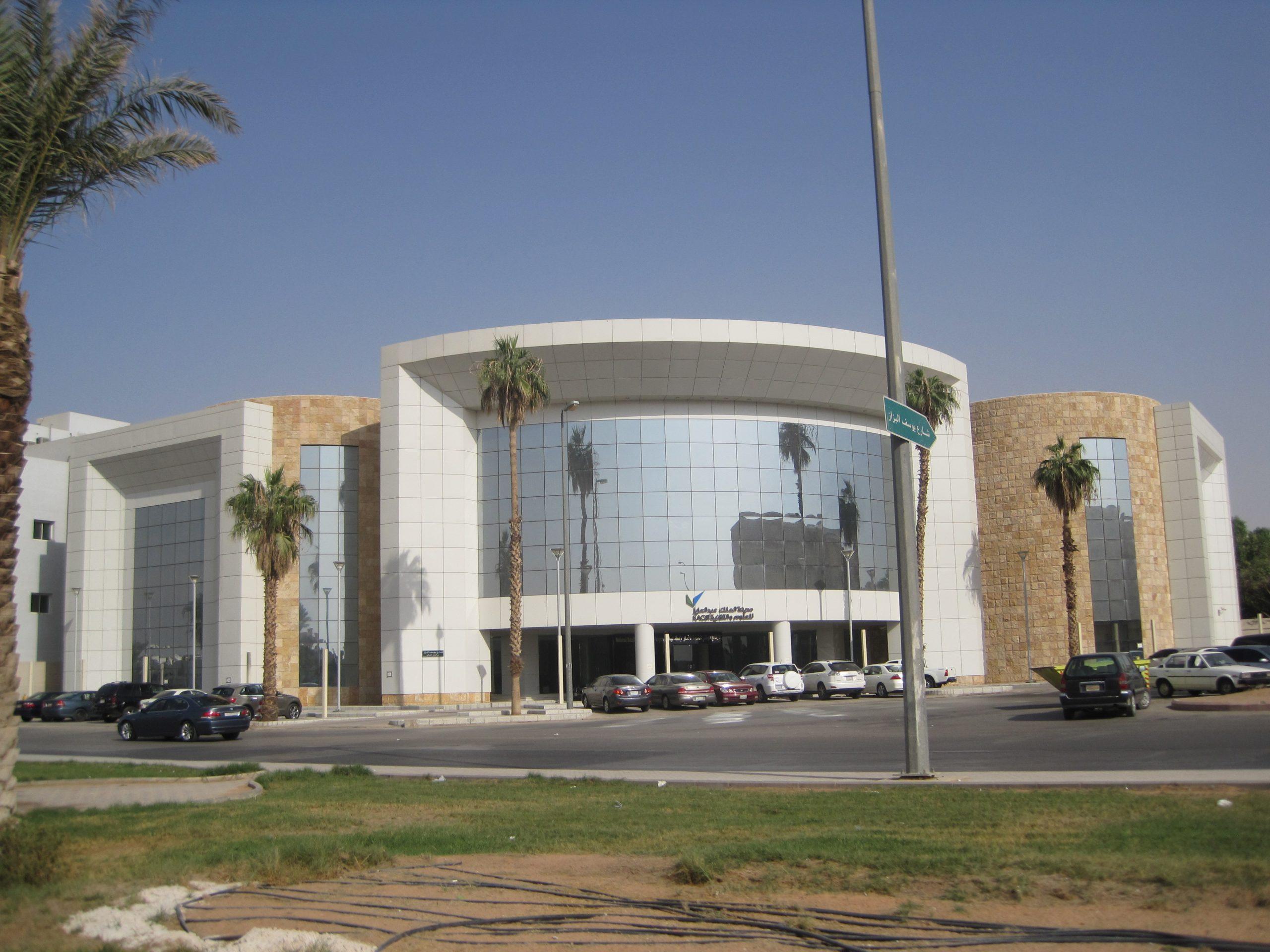 مشروع مكاتب البدور(2)الرياض