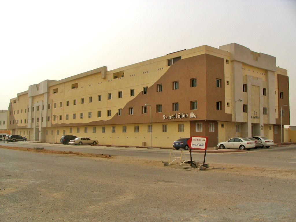 مشروع شقق البدور(5)الرياض