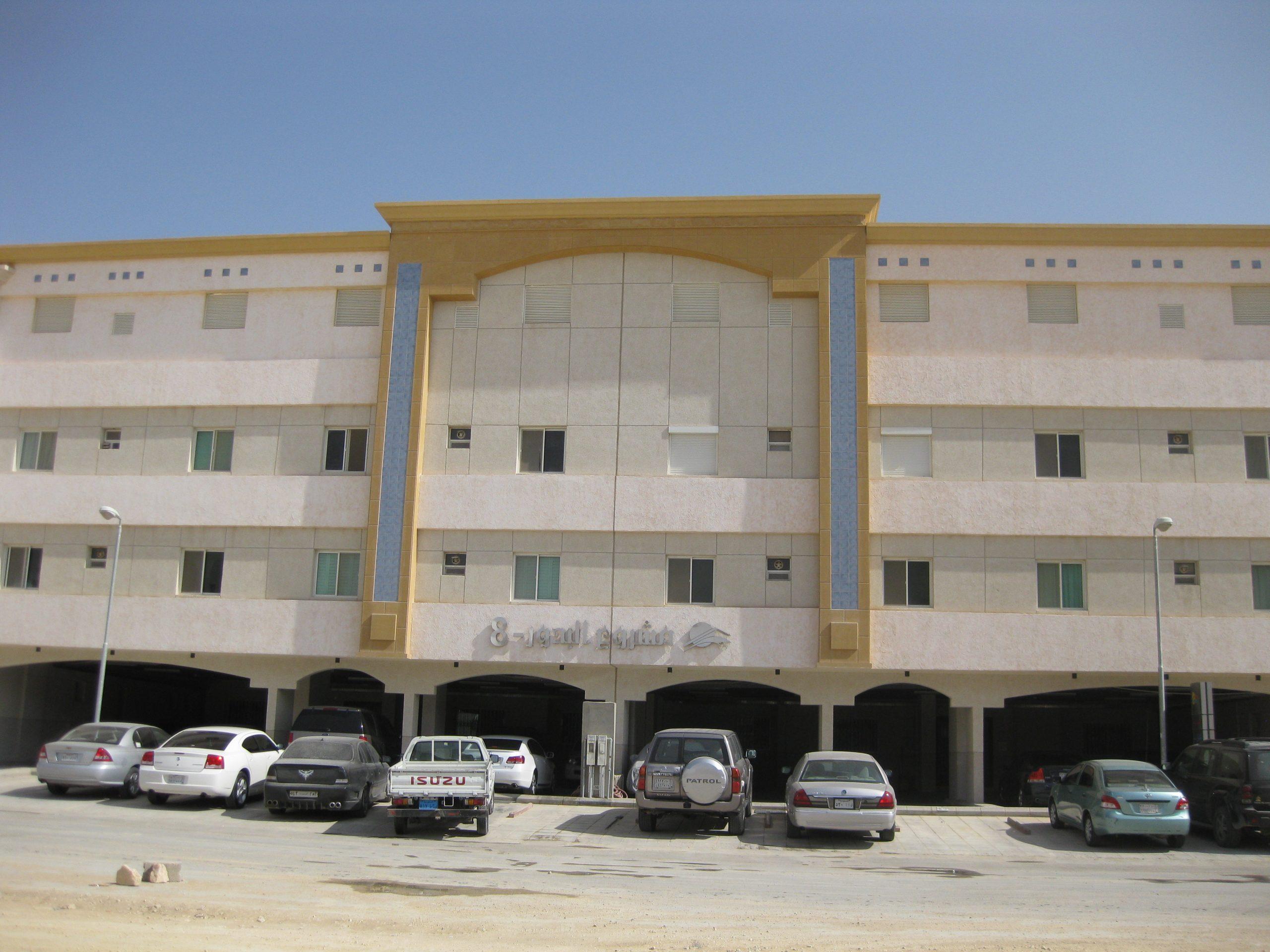 مشروع شقق البدور(8)الرياض